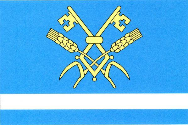 Vlajka Dvorců