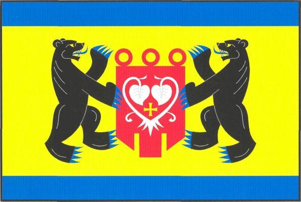 Vlajka Bořetína