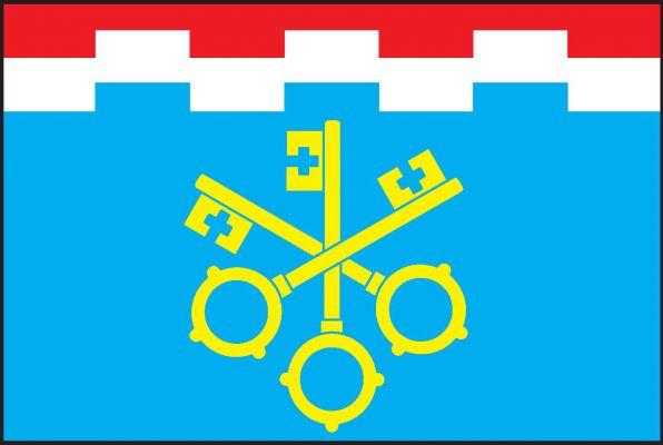 Vlajka Koberovic