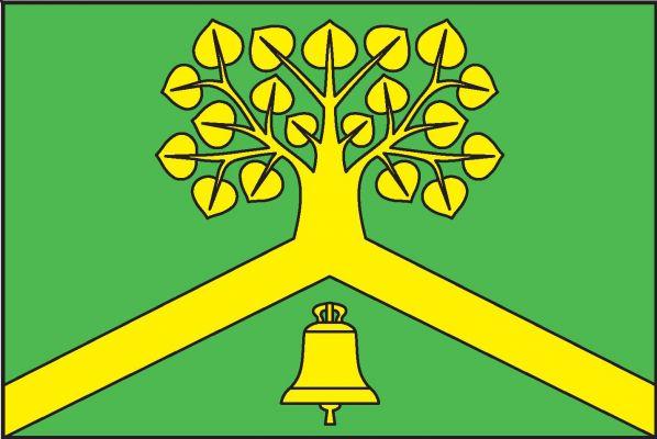 Vlajka Lán